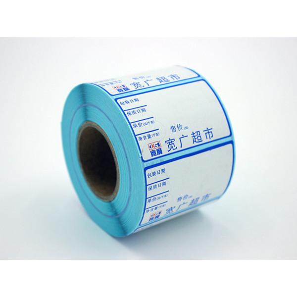 小标签大作用,食品标签印刷厂为你所想!