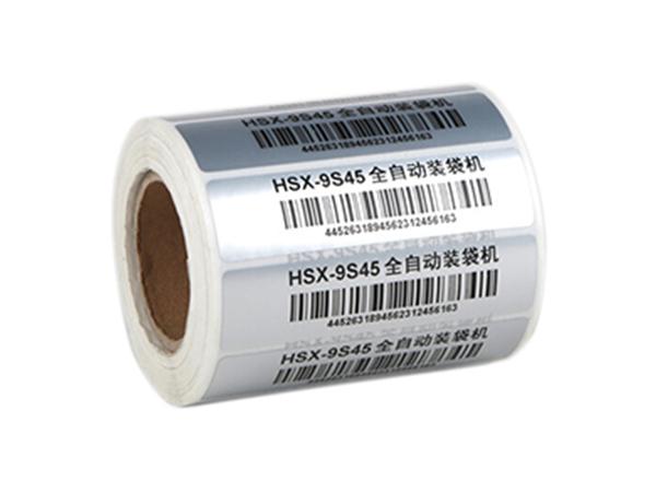 工业标签纸