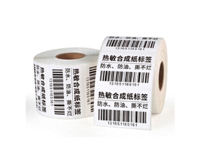 防水防油标签
