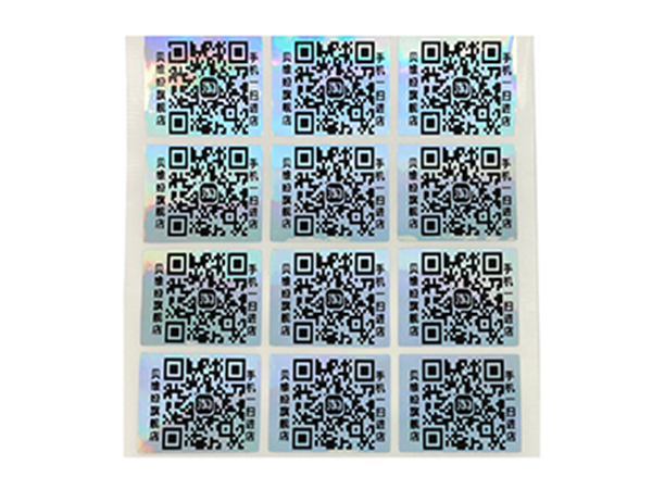 条码不干胶标签的出现对产品包装的意义