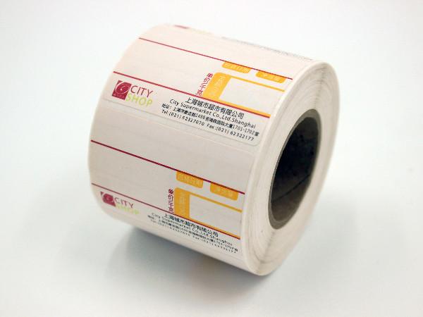 不容错过的不干胶标签印刷的报价方式