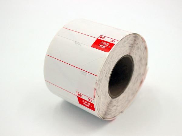 不干胶印刷应该做好哪些处理与选择?