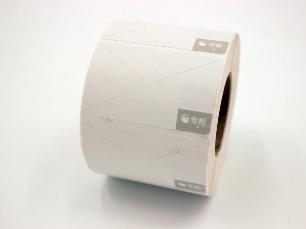 不干胶标签纸底纸选材探究