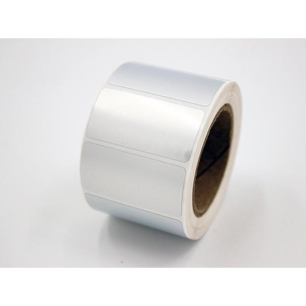 什么是哑银不干胶?这种不干胶标签纸有哪些亮点!
