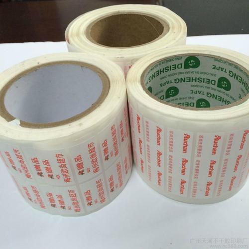 易碎纸不干胶标签