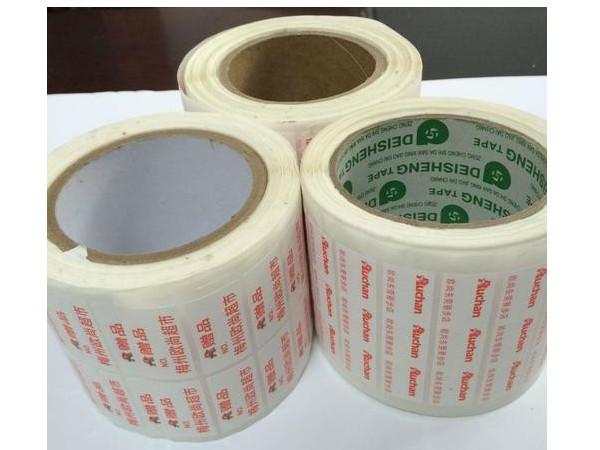 易碎纸不干胶标签的表面材料有哪几种?
